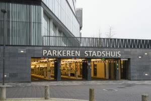 Stadhuis Nieuwegein buitenzijde inrit